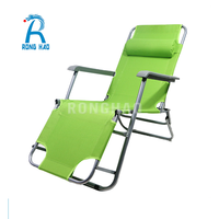 Yongkang Cheap Elderly Lounge Deck Chair