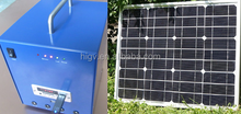 100W High quality solar energy system /solar power equipment/Mobile Home Solar Panel System