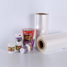 Hot sale single wound sleeve type application shrink film