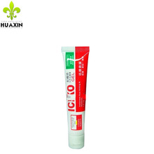 medicine pharmaceutical cream tube packaging soft tube pipe ointment for itching