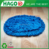 magic the gathering microfiber flat mop head