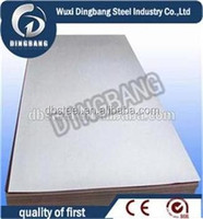 Supply commercial kitchen stainless steel sheet