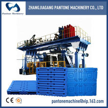 PTB240 Plastic pipe extrusion blow molding machine
