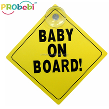 distributor of chinese product baby on board safety sign