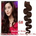100%human hair 6#chestnut brown Brown brazilian body wave remy human weft 100g