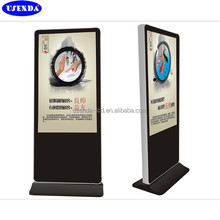 42 46 55 65 inch stand alone interactive touch screen lcd advertising kiosk monitor