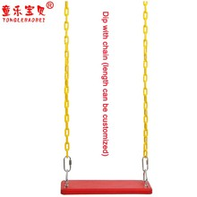 Best Red rubber garden kids outdoor swing with iron chain