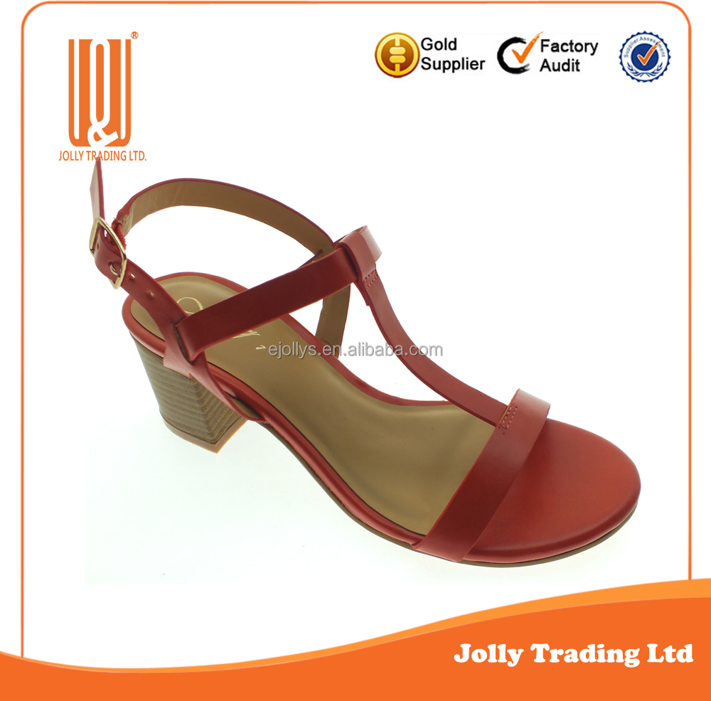 summer new stylish shoes cheap price high