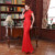 Plus size Chinese wedding dress qipao cheongsam maxi design lace cheongsam