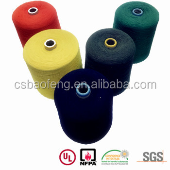 Inherent Flame Retardant Yarn