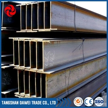 Steel H-Beam Column H Channel Universals Beam H Iron Univers Beams