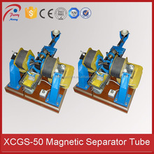 XCGS 50 Lab Magnetic Separator Tube for Laboratory Mineral Testing