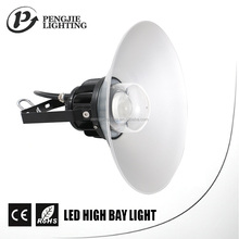 Hot sale most powerful dimmable aluminum 50w led high bay light cover
