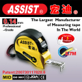 2m 3m 5m 7.5m 10m ASSIST 2014 bulk supply ecomomic tape measure stainless injection molding magnetic metric steel ruler