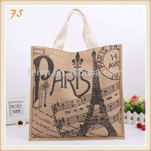 wine 2012 newest high quality jute bags for packing ric organza bag