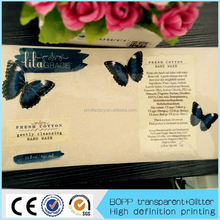 Fast delivery a3 transparent pet film for laser printer made in China ablibaba