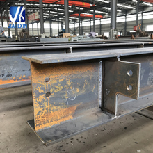 Steel building materials fabricated structural steel galvanized metal h profile