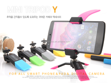The best sell Selfie Mobile Tripod Photo Tripod, Mini Traveler Tripod suit for all the phone and digital camera