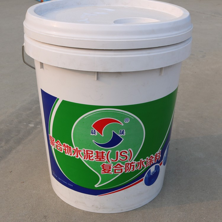JS- High-Polymer Modified Cement Elastic Waterproofing Paint with acrylic emulsion