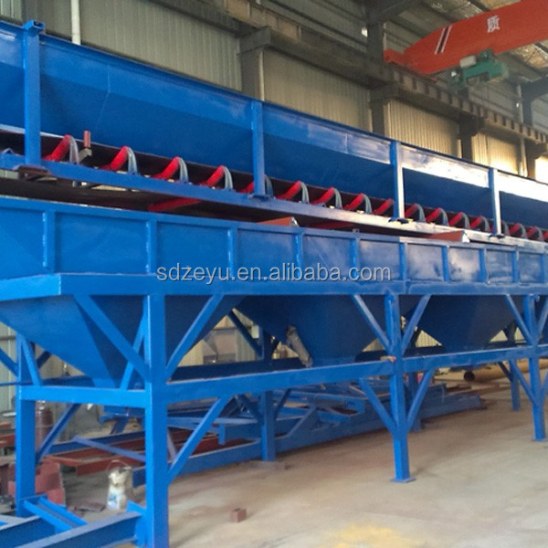 low investment with good quality using electrical power cement concrete aggregates mixing hopper PL1200