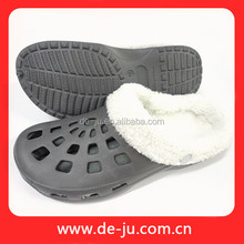 Hollow Cover Grey Plastic Shoe Insert