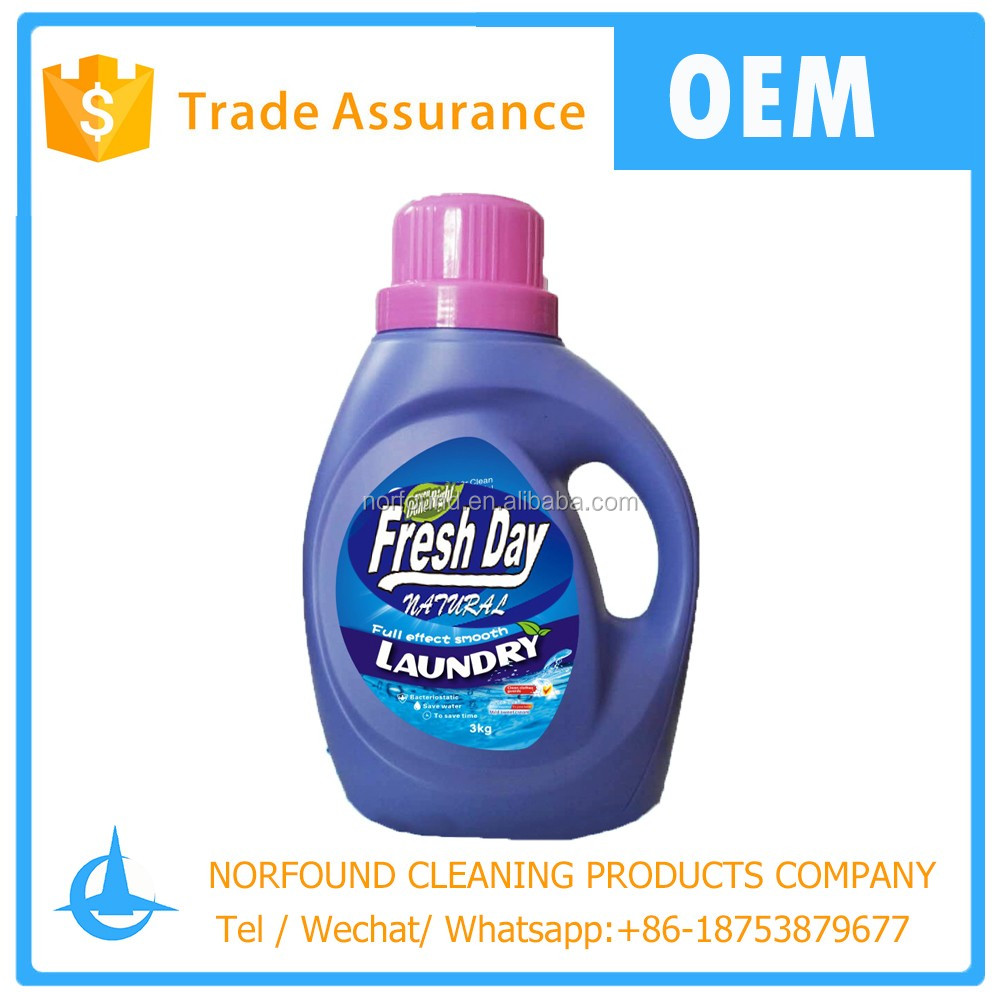 Best Sale Good Foaming Washing Liquid Laundry Detergent