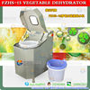 2014 Professional automatic centrifugal dehydration machines/ fruit/vegetable drying machine with factory price