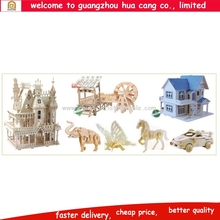 Wooden house animal shape kids toys Kids wooden toys