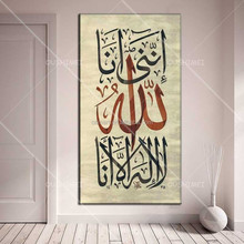Classical Artist Hand-painted Abstract Arab Calligraphy Hand Painted Oil Painting Canvas Islamic Pop Art Painting For Hotel