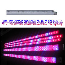 led strip light 5050 60d rgb 12v