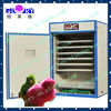 /product-detail/hot-selling-ce-approved-chicken-egg-incubator-hatching-machine-60007251087.html