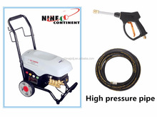 car seat cleaning equipment machine