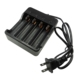 4 Slots Battery AC Wall Travel Charger 18650 DC 4.2V 1200mA Li-ion Rechargeable