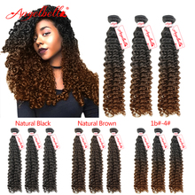 Angelbella Hair Product 3 Pieces Peruvian Weaves Virgin Curly Extensions 1b 4 Ombre Color Deep Wave Curly Hair