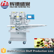 Stable quality touch screen display operation automatic mochi cake production line