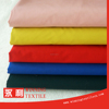 China supplier 100% polyester PU Coating fabric for down jacket