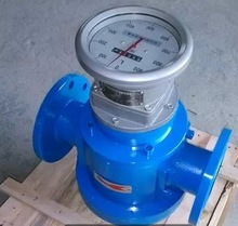 high viscosity oil oval gear flowmeter/positive displacement meters with low price