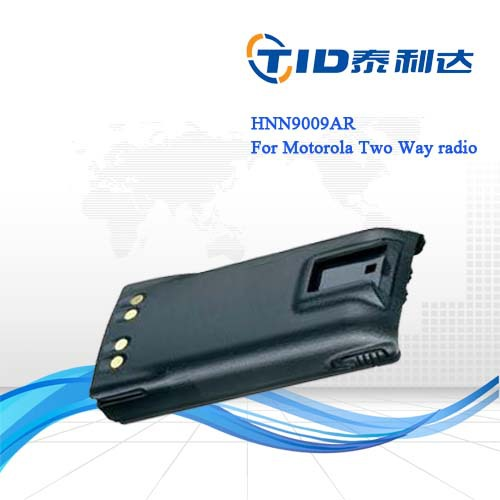 for walkie talkie 10v battery pack
