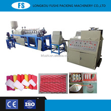 High quality colorful foam fruit protective packaging netting / PE/EPE bag mesh extrusion machine