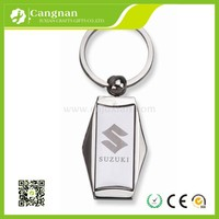 promotion custom car logo metal key chain