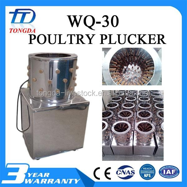 Automatic Rubber plucker finger wq-30 poultry plucking machine