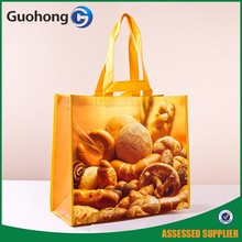 2015 China Supplier Wholesale Promotional Shopping Bag