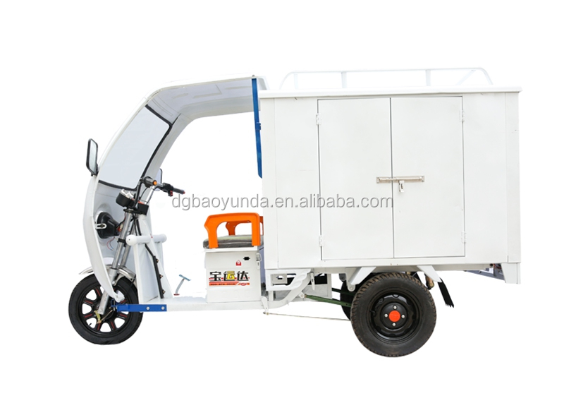 2016 Electric Tricycle with Closed Wagon box Pedicab for Cargo