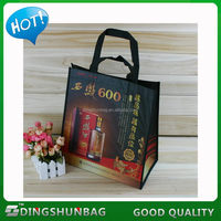 Top quality unique pp non woven shopping bag with zipper