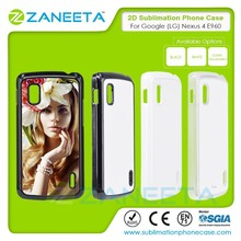 2D Blank Sublimation cover for LG Nexus4 E960 | DIY Sublimation phone case for LG Nexus4 E960 | Mobile Cover for LG