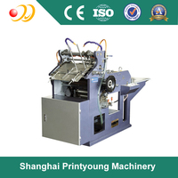 HB-210 full automatic envelope & red packet forming machine
