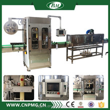 China High Speed Automatic Plastic Film Shrink Trapping Label Machine for Bottle of Red Wine Packing/sleeve labeling machine