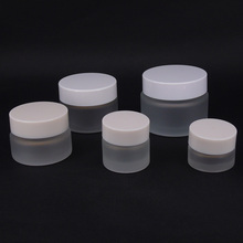 50ml frosted <strong>glass</strong> cosmetic <strong>jars</strong> cream <strong>glass</strong> <strong>jar</strong>