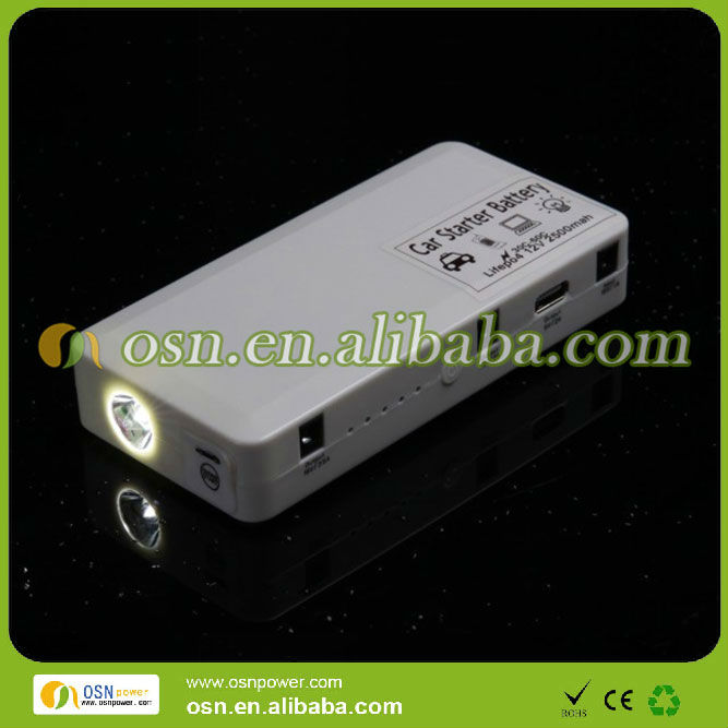 12V small rechargeable battery small size easy carry