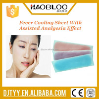 Haobloc Brand Pharmaceutical Promotional Gifts Fever Cooling Patch